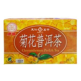 Ten Ren Chinese Tea Bags - Chrysanthemum Pu-Erh