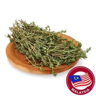 Live Well Fresh Herbs - Thyme