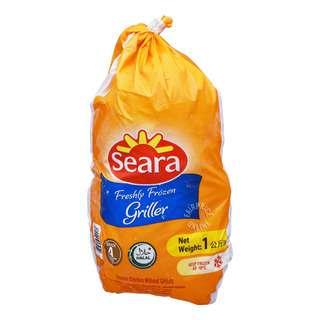 Seara Freshly Frozen Chicken - Griller