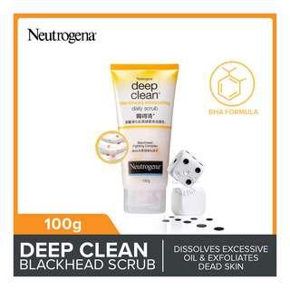Neutrogena Deep Clean Daily Scrub - BH Eliminating