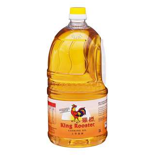King Rooster Cooking Oil