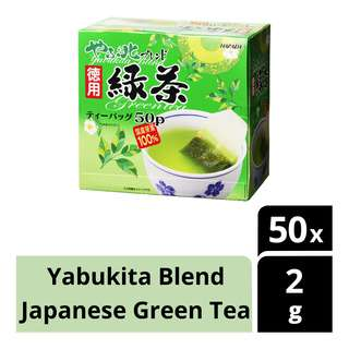 Harada Yabukita Blend Japanese Green Tea Bags
