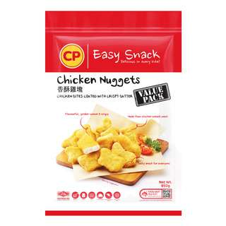 CP Easy Snack - Crispy Chicken Nuggets