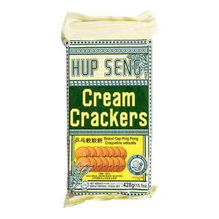 Hup Seng Crackers - Cream