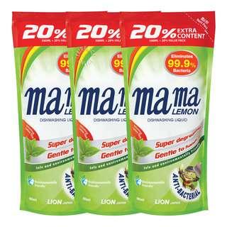 Mama Lemon Dishwashing Liquid Refill - Green Tea