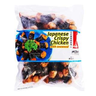 Tay's Japanese Crispy Chicken - Seaweed