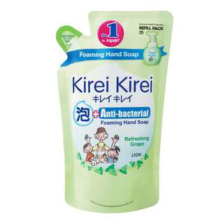 Kirei Kirei Anti-bacterial Hand Soap Refill - Refreshing Grape
