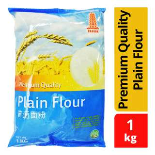 Pagoda Premium Quality Plain Flour