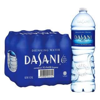 Dasani Drinking Bottle Water