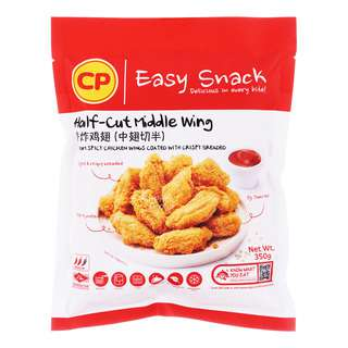 CP Easy Snack - Half-Cut Middle Wings