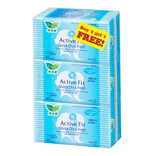 Laurier Active Fit Panty Liners - Non-Scented