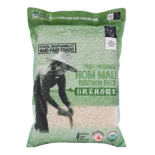 Chang Thai Organic Hom Mali Brown Rice