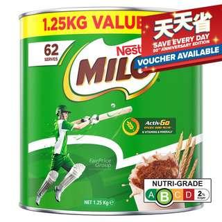 Milo Instant Chocolate Malt Drink Powder - Regular