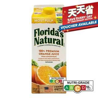 Florida's Natural 100% Orange Juice - Most Pulp