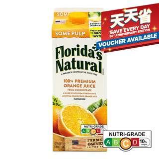 Florida's Natural 100% Orange Juice - Pulp