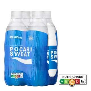 Pocari Sweat Ion Supply Bottle Drinks