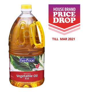 FairPrice Vegetable Oil