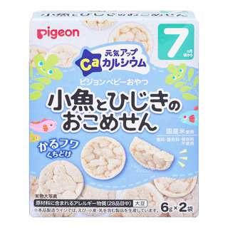 Pigeon Baby Rice Crackers - Small Fish & Seaweed