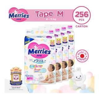 Merries Tape Diapers - M (6 - 11kg)