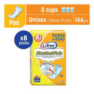 Lifree Unisex Absorbent Pads - 41cm