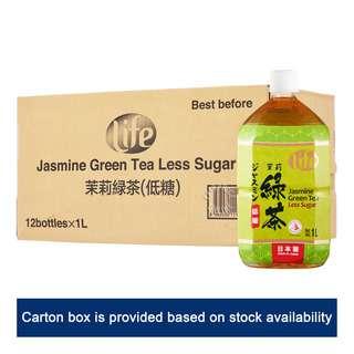 Life Jasmine Green Tea Bottle Drink - Less Sugar