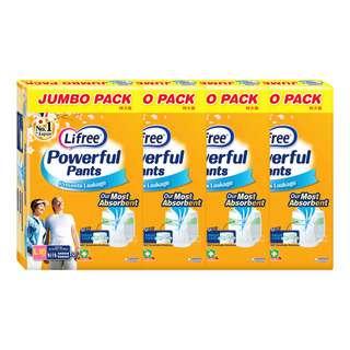 Lifree PowerfulUnisexAdultSlimPants-L(75-100cm)