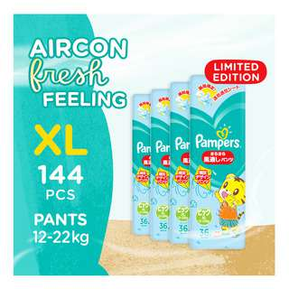 Pampers Summer Baby Diaper Pants - XL (12-22kg)