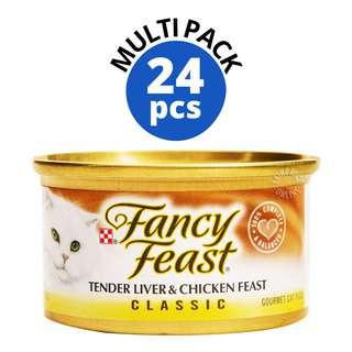 Fancy Feast Classic Cat Food - Tender Liver & Chicken