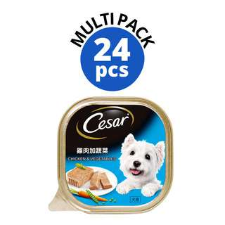 Cesar Dog Wet Food - Chicken and Vegetables