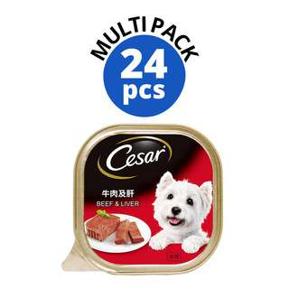 Cesar Dog Wet Food - Beef and Liver
