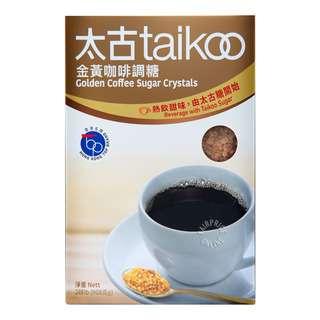Taikoo Golden Coffee Sugar Crystals