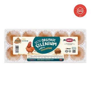 Chew's Fresh Eggs - Organic Selenium