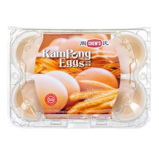 Chew's Kampong Chicken Eggs