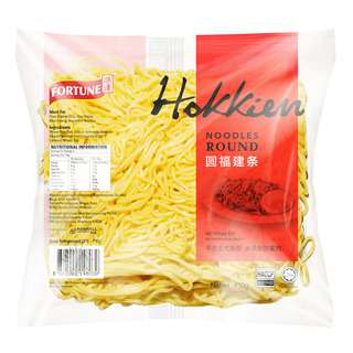 Fortune Cooked Hokkien Noodle - Round