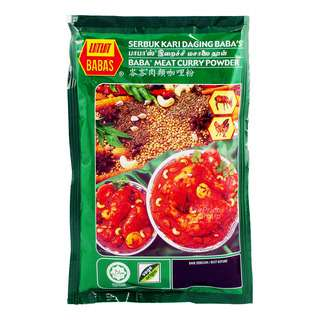 Baba's Packet Curry Powder - Meat