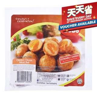BoBo Frozen Chicken Meat Ball - Cheese