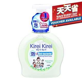 Kirei Kirei Anti-bacterial Hand Soap - Refreshing Grape