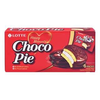 <p>It&rsquo;s Happy Promise Lotte Choco Pie, it&rsquo;s certainly Korea&rsquo;s most popular pie.</p>
