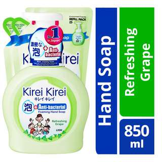 Kirei Kirei Anti-bacterial Hand Soap - Grape