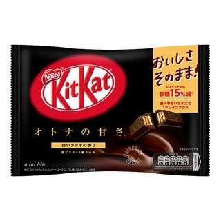 Nestle Kit Kat Mini Chocolate Bar - Otoama (Dark)