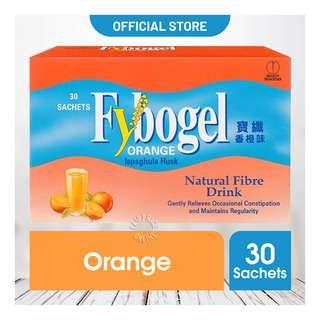 Fybogel Natural Fibre Drink Sachets - Orange