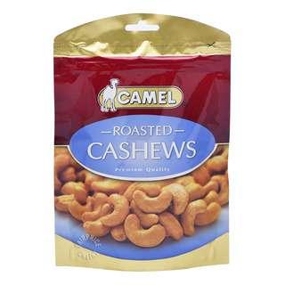 Camel Roasted Cashews