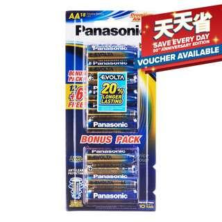 Panasonic Evolta Alkaline Battery - AA