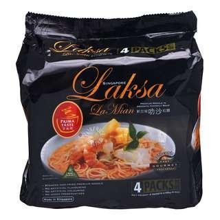 Prima Taste La Mian Premium Instant Noodles - Laksa