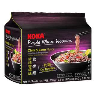 Koka Instant Purple Wheat Noodles - Chili and Lime (Dry)