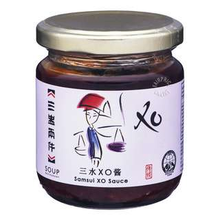 Soup Restaurant Samsui Sauce - XO