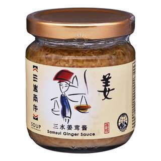 <p>This recipe originates from Samsui women who came to Singapore in the early 1930&#39;s and the ginger sauce is served with our signature &quot;Samsui Ginger Chicken&quot; in our Soup Restaurant where &quot;Everyday is a reunion with us!&quot;</p>