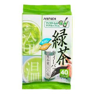 Harada Green Tea Bags - Original