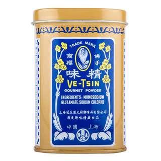 Ve-Tsin Gourmet Powder