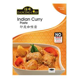 Dancing Chef Paste - Indian Curry